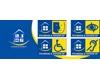 Agrément Tourisme & Handicap